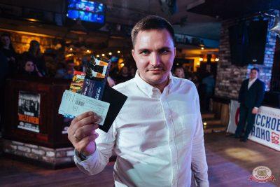День космонавтики: удачная посадка!, 12 апреля 2019 - Ресторан «Максимилианс» Екатеринбург - 40