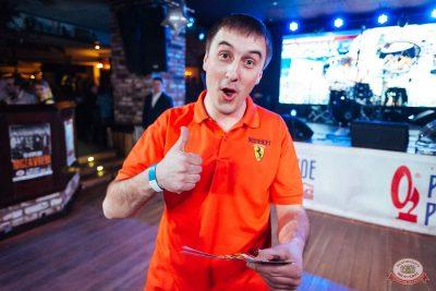 День космонавтики: удачная посадка!, 12 апреля 2019 - Ресторан «Максимилианс» Екатеринбург - 41