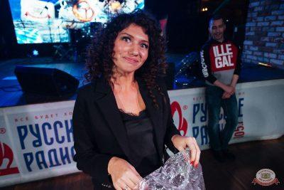 День космонавтики: удачная посадка!, 12 апреля 2019 - Ресторан «Максимилианс» Екатеринбург - 43