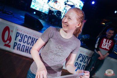 День космонавтики: удачная посадка!, 12 апреля 2019 - Ресторан «Максимилианс» Екатеринбург - 44
