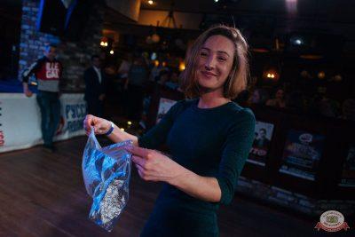 День космонавтики: удачная посадка!, 12 апреля 2019 - Ресторан «Максимилианс» Екатеринбург - 47