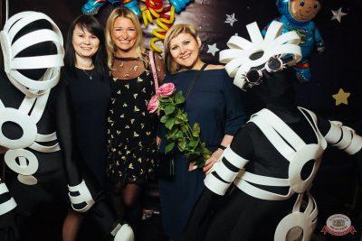 День космонавтики: удачная посадка!, 12 апреля 2019 - Ресторан «Максимилианс» Екатеринбург - 5