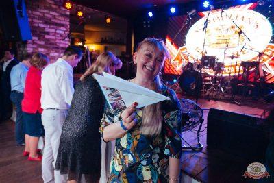 День космонавтики: удачная посадка!, 12 апреля 2019 - Ресторан «Максимилианс» Екатеринбург - 56
