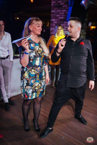 День космонавтики: удачная посадка!, 12 апреля 2019 - Ресторан «Максимилианс» Екатеринбург - 59