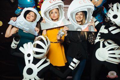 День космонавтики: удачная посадка!, 12 апреля 2019 - Ресторан «Максимилианс» Екатеринбург - 6