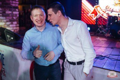 День космонавтики: удачная посадка!, 12 апреля 2019 - Ресторан «Максимилианс» Екатеринбург - 60