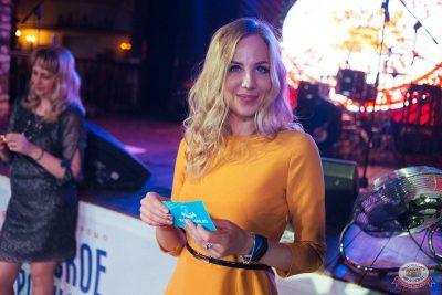 День космонавтики: удачная посадка!, 12 апреля 2019 - Ресторан «Максимилианс» Екатеринбург - 62