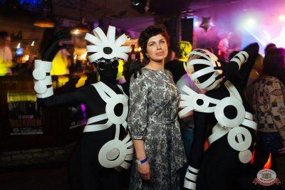 День космонавтики: удачная посадка!, 12 апреля 2019 - Ресторан «Максимилианс» Екатеринбург - 66
