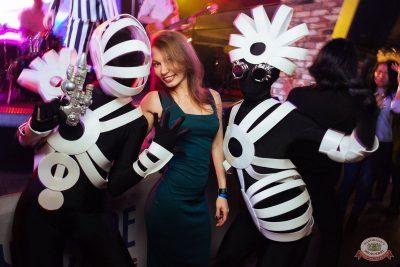 День космонавтики: удачная посадка!, 12 апреля 2019 - Ресторан «Максимилианс» Екатеринбург - 67