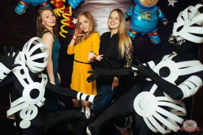 День космонавтики: удачная посадка!, 12 апреля 2019 - Ресторан «Максимилианс» Екатеринбург - 7