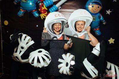 День космонавтики: удачная посадка!, 12 апреля 2019 - Ресторан «Максимилианс» Екатеринбург - 8