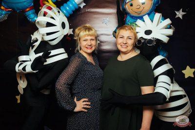 День космонавтики: удачная посадка!, 12 апреля 2019 - Ресторан «Максимилианс» Екатеринбург - 9