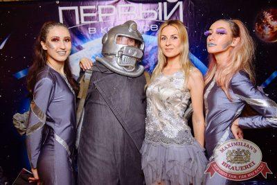 День космонавтики: удачная посадка!, 14 апреля 2017 - Ресторан «Максимилианс» Екатеринбург - 1