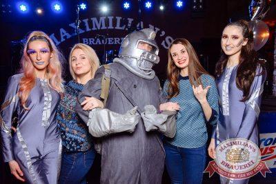 День космонавтики: удачная посадка!, 14 апреля 2017 - Ресторан «Максимилианс» Екатеринбург - 10