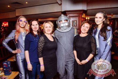 День космонавтики: удачная посадка!, 14 апреля 2017 - Ресторан «Максимилианс» Екатеринбург - 11