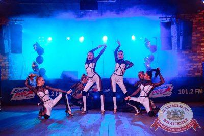 День космонавтики: удачная посадка!, 14 апреля 2017 - Ресторан «Максимилианс» Екатеринбург - 13