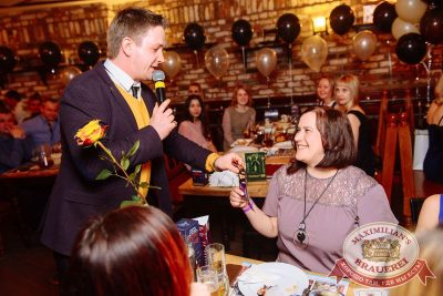 День космонавтики: удачная посадка!, 14 апреля 2017 - Ресторан «Максимилианс» Екатеринбург - 14