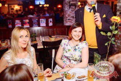 День космонавтики: удачная посадка!, 14 апреля 2017 - Ресторан «Максимилианс» Екатеринбург - 15