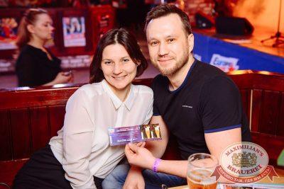 День космонавтики: удачная посадка!, 14 апреля 2017 - Ресторан «Максимилианс» Екатеринбург - 16