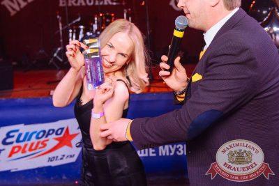День космонавтики: удачная посадка!, 14 апреля 2017 - Ресторан «Максимилианс» Екатеринбург - 17