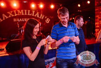 День космонавтики: удачная посадка!, 14 апреля 2017 - Ресторан «Максимилианс» Екатеринбург - 18