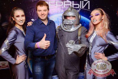 День космонавтики: удачная посадка!, 14 апреля 2017 - Ресторан «Максимилианс» Екатеринбург - 2