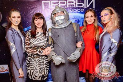 День космонавтики: удачная посадка!, 14 апреля 2017 - Ресторан «Максимилианс» Екатеринбург - 3
