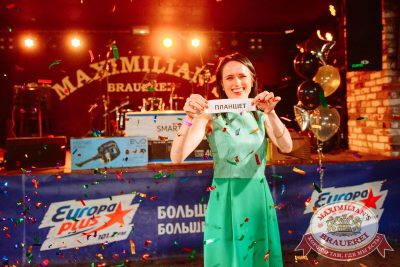 День космонавтики: удачная посадка!, 14 апреля 2017 - Ресторан «Максимилианс» Екатеринбург - 34