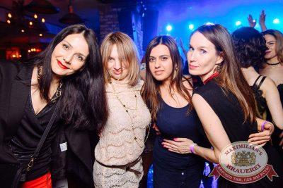 День космонавтики: удачная посадка!, 14 апреля 2017 - Ресторан «Максимилианс» Екатеринбург - 42