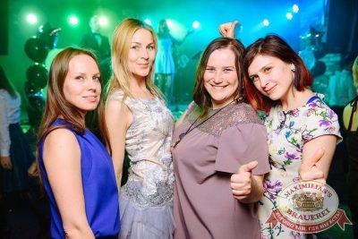 День космонавтики: удачная посадка!, 14 апреля 2017 - Ресторан «Максимилианс» Екатеринбург - 43