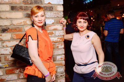 День космонавтики: удачная посадка!, 14 апреля 2017 - Ресторан «Максимилианс» Екатеринбург - 50