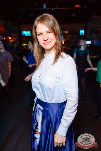 День космонавтики: удачная посадка!, 14 апреля 2017 - Ресторан «Максимилианс» Екатеринбург - 55