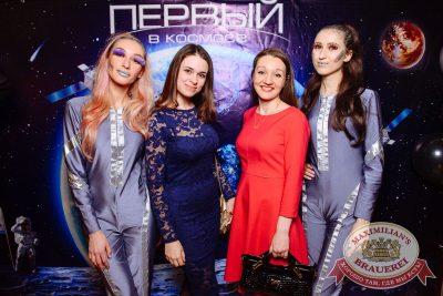 День космонавтики: удачная посадка!, 14 апреля 2017 - Ресторан «Максимилианс» Екатеринбург - 6