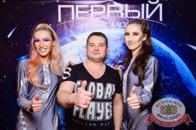День космонавтики: удачная посадка!, 14 апреля 2017 - Ресторан «Максимилианс» Екатеринбург - 7