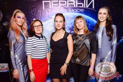 День космонавтики: удачная посадка!, 14 апреля 2017 - Ресторан «Максимилианс» Екатеринбург - 8