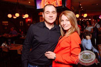 День космонавтики: удачная посадка!, 14 апреля 2017 - Ресторан «Максимилианс» Екатеринбург - 9