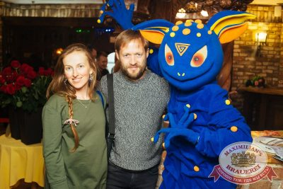 День космонавтики: удачная посадка!, 14 апреля 2018 - Ресторан «Максимилианс» Екатеринбург - 11