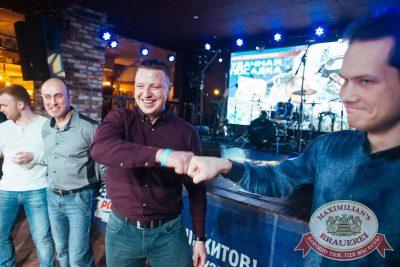 День космонавтики: удачная посадка!, 14 апреля 2018 - Ресторан «Максимилианс» Екатеринбург - 12
