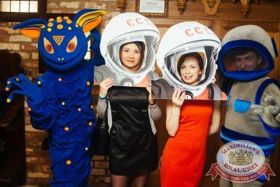 День космонавтики: удачная посадка!, 14 апреля 2018 - Ресторан «Максимилианс» Екатеринбург - 2