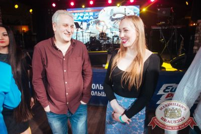 День космонавтики: удачная посадка!, 14 апреля 2018 - Ресторан «Максимилианс» Екатеринбург - 22
