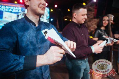 День космонавтики: удачная посадка!, 14 апреля 2018 - Ресторан «Максимилианс» Екатеринбург - 23