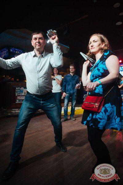 День космонавтики: удачная посадка!, 14 апреля 2018 - Ресторан «Максимилианс» Екатеринбург - 27