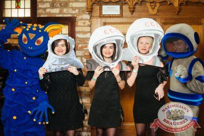 День космонавтики: удачная посадка!, 14 апреля 2018 - Ресторан «Максимилианс» Екатеринбург - 3