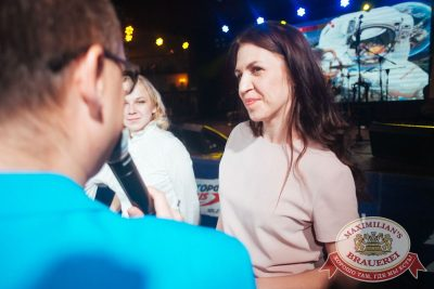 День космонавтики: удачная посадка!, 14 апреля 2018 - Ресторан «Максимилианс» Екатеринбург - 30