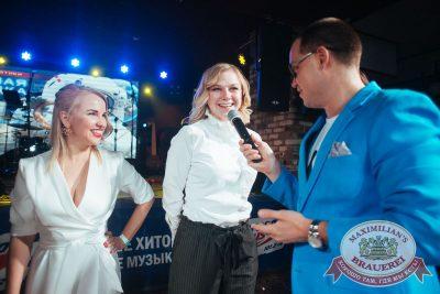 День космонавтики: удачная посадка!, 14 апреля 2018 - Ресторан «Максимилианс» Екатеринбург - 31