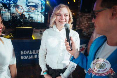 День космонавтики: удачная посадка!, 14 апреля 2018 - Ресторан «Максимилианс» Екатеринбург - 32