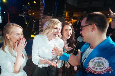 День космонавтики: удачная посадка!, 14 апреля 2018 - Ресторан «Максимилианс» Екатеринбург - 34