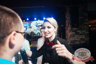 День космонавтики: удачная посадка!, 14 апреля 2018 - Ресторан «Максимилианс» Екатеринбург - 35
