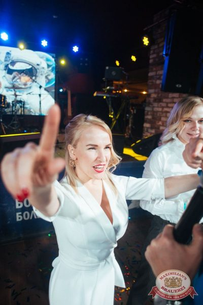 День космонавтики: удачная посадка!, 14 апреля 2018 - Ресторан «Максимилианс» Екатеринбург - 36