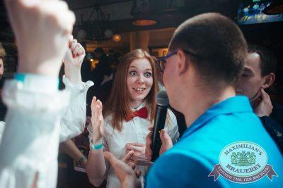 День космонавтики: удачная посадка!, 14 апреля 2018 - Ресторан «Максимилианс» Екатеринбург - 37